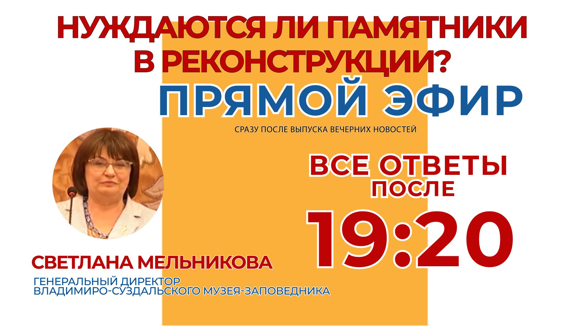 Мельникова_00000