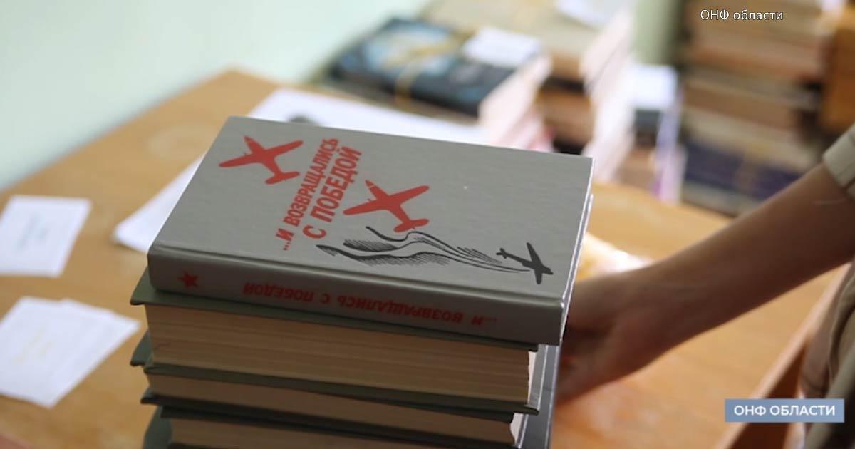 Общественники передали сельским библиотекам Владимирской области почти 2000 книг_00000