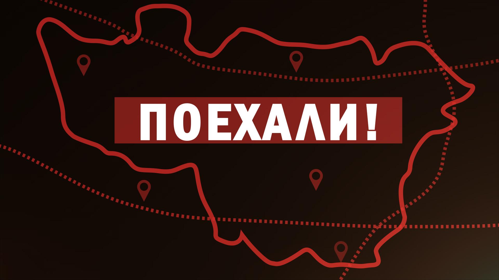 Main_Scene__ПОГНАЛИ_00670