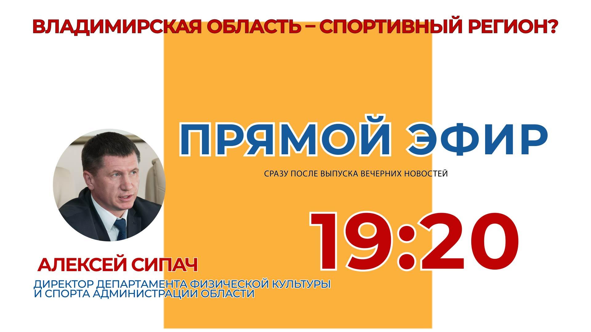 сипач_1111_00000