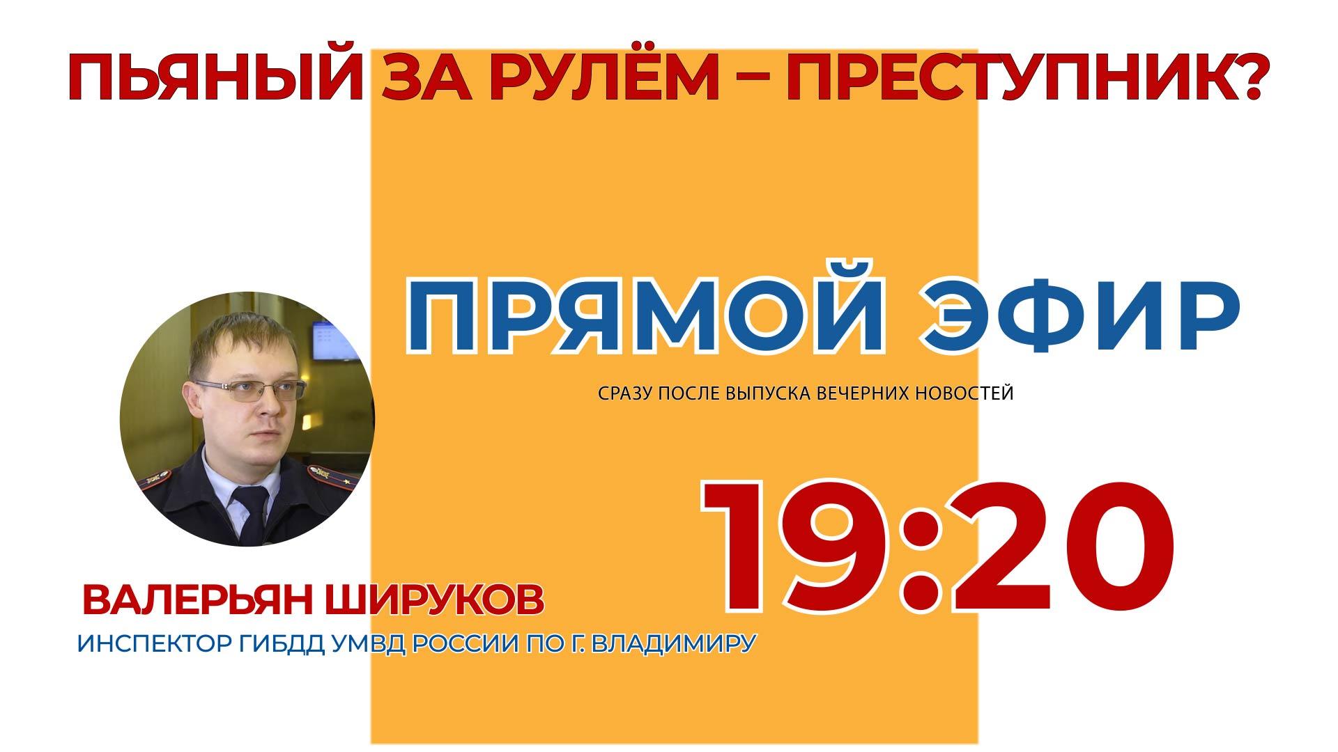 шируков_1111_00000