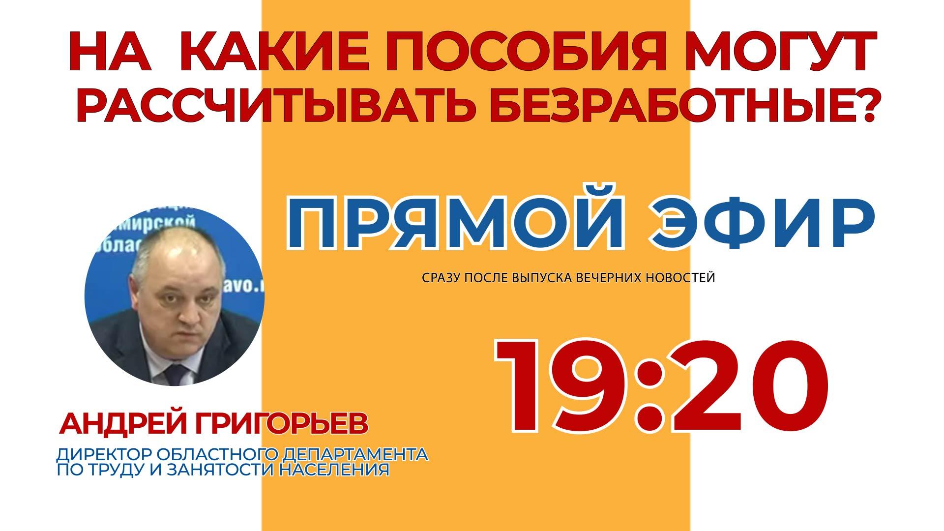 Андрей Григорьев_00000