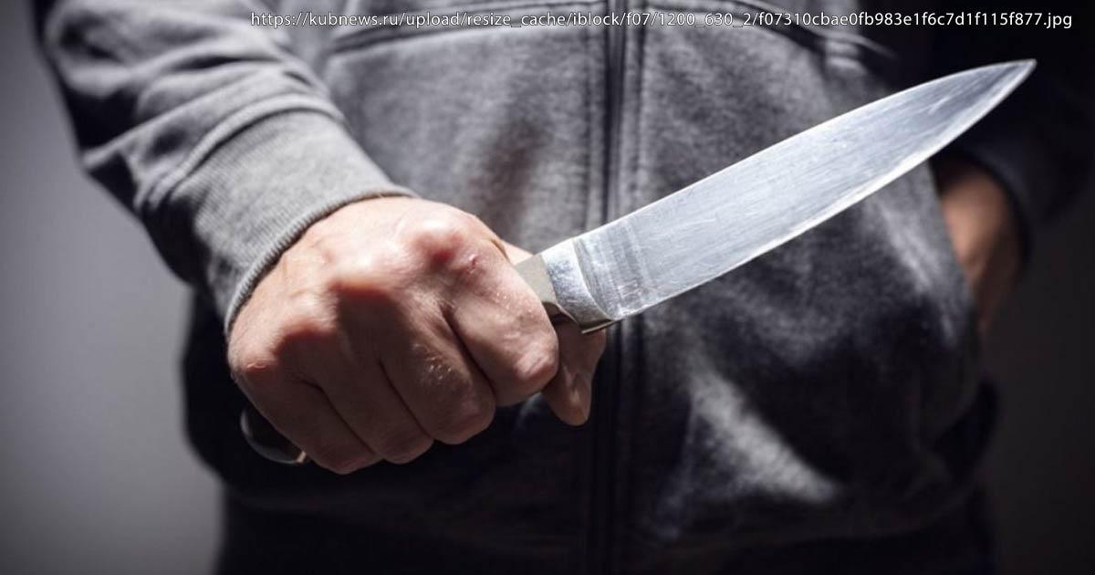 нож_00000