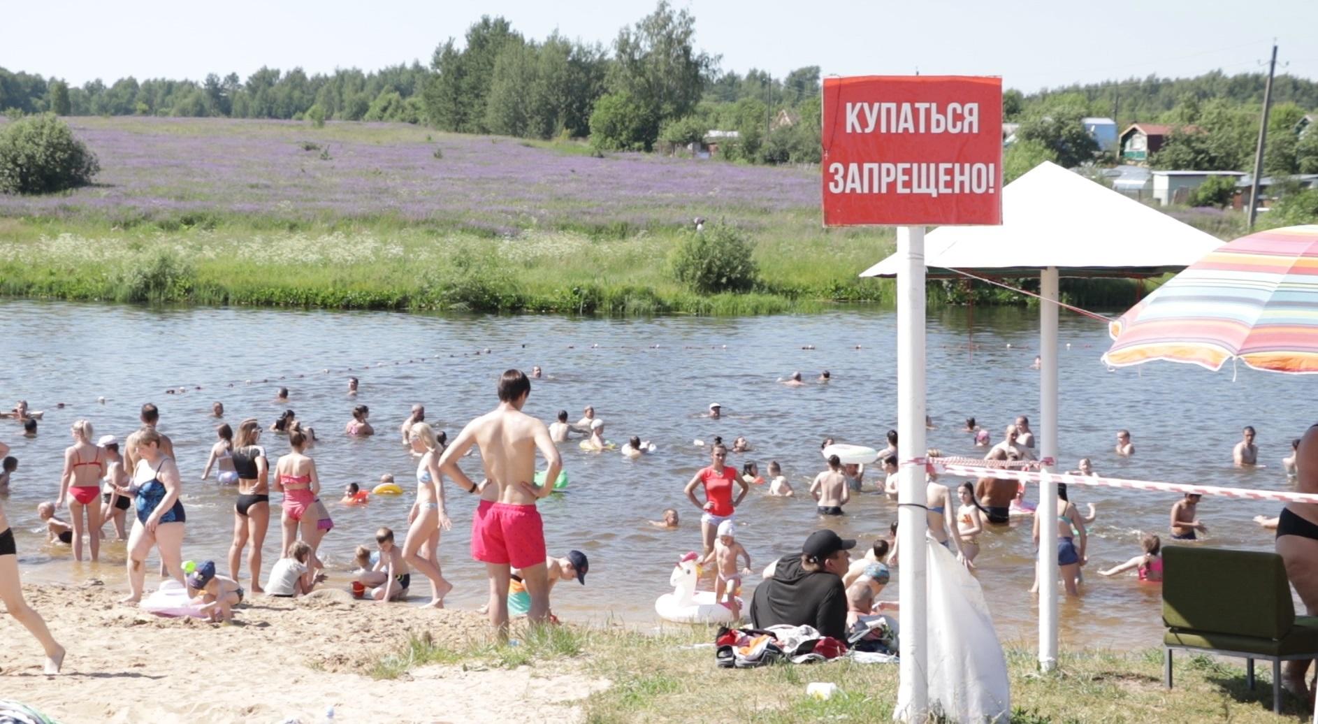 Во Владимиркой области – рост числа утонувших