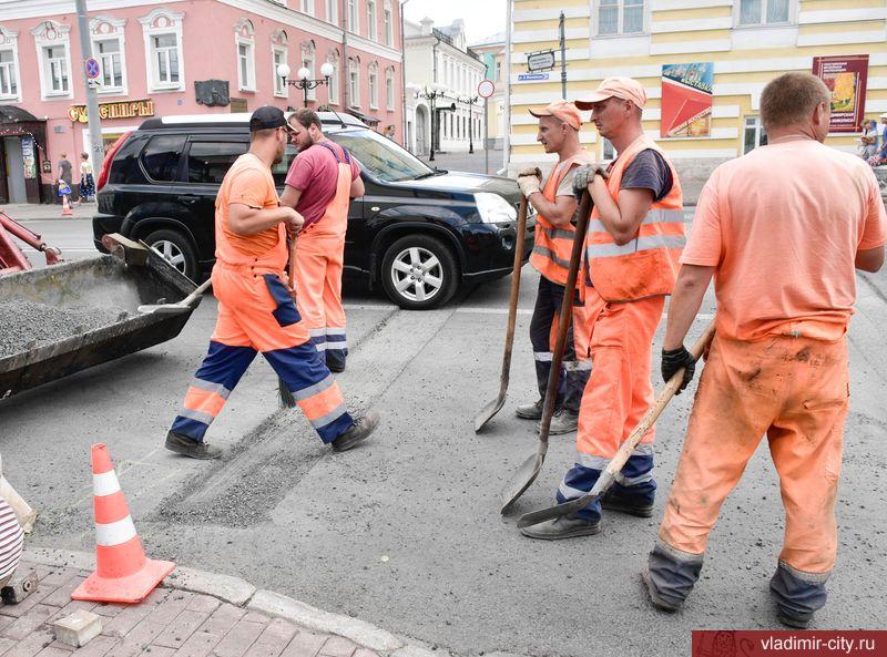 Лежачих полицейских в центре Владимира раскритиковали в соцсетях